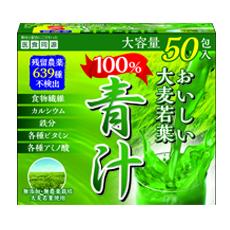 大麦若葉100%青汁50包(箱)