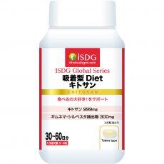 ISDG 吸着型Diet キトサン