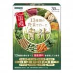 13種類の国産野菜で作った青汁(30包)