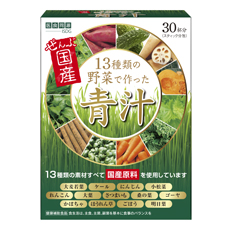 13種類の国産野菜で作った青汁