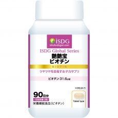 ISDG 艶艶宝 ビオチン