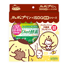 ポムポムプリン+Diet酵素プレミアム【送料無料】