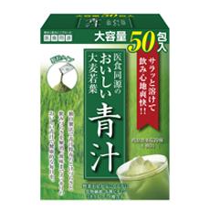 大麦若葉青汁(50包)