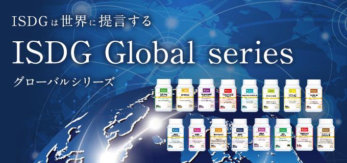 ISDG 複合Vitamin