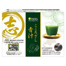 志青汁 31包