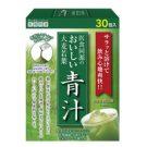 医食同源のおいしい大麦若葉青汁(30包)
