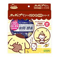 ポムポムプリン+夜間Diet酵素【送料無料】