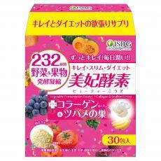 美妃酵素(スティックタイプ)30包