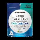 【70%OFF】3層構造 Total Diet(30日分)