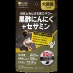 【大容量】黒酢にんにく+セサミン(90日分)