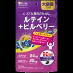 ルテイン+ビルベリー【大容量】(90日分)