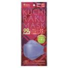 KUCHIRAKU MASK 5枚入 全6色