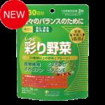 【管理栄養士監修】彩り野菜
