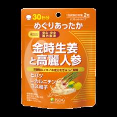 金時生姜と高麗人参(30日分)