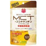 MCT+フコキサンチン