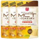 MCT+フコキサンチン カプセル