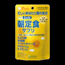 【管理栄養士監修】朝定食サプリ(7日分)