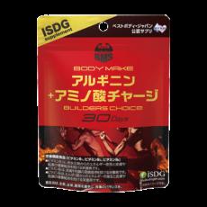 BMS アルギニン+アミノ酸チャージ(30日分)