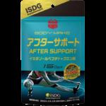 【53%OFF】BMS アフターサポート(15日分)