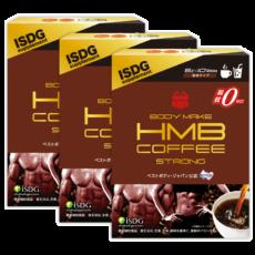 【54%OFF】BMS HMBコーヒー ストロング(10包×3)