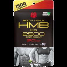BMS HMB PROSPEC(30日分)
