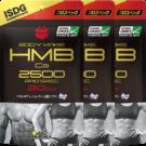 BMS HMBプロスペック(30日分)