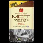 BMS MCT+フコキサンチン(30日分)