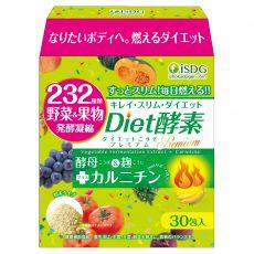 Diet酵素プレミアム(スティックタイプ)30包