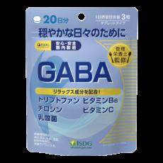 【管理栄養士監修】GABA(20日分)