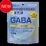 【管理栄養士監修】GABA