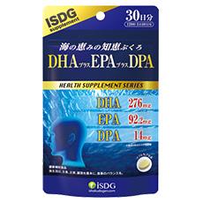 DHAプラスEPAプラスDPA 【通信販売限定】