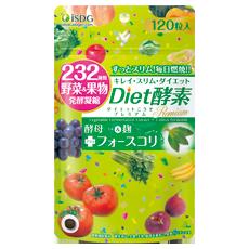 Diet酵素プレミアム