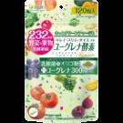 ユーグレナ酵素プレミアム(30日分)