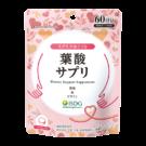 葉酸サプリ(60日分)