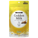 Golden Milk(20日分)