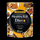 Healthy生活Diet(20日分)