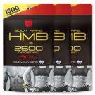 HMBCa 2500 PRO SPEC