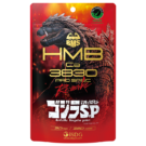 BMS HMB pro spec Re:Make(30日分)