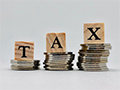 消費税率改正に関する重要なお知らせ