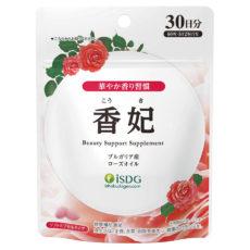 香妃(30日分)