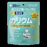 【管理栄養士監修】 カリウム(30日分)