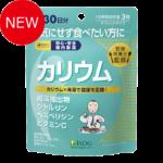 【管理栄養士監修】 カリウム