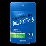 【機能性表示食品】血圧ケア (30日分)