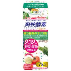 爽快酵素プレミアム(スティックタイプ)7包
