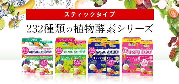 Diet酵素プレミアム(スティックタイプ)7包
