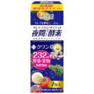 夜間Diet酵素(スティックタイプ)7包