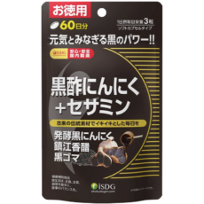 黒酢にんにく+セサミン【お徳用】(60日分)