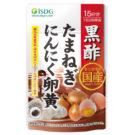 【61%off】黒酢たまねぎにんにく卵黄(15日分)