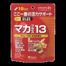 マカプラス13(10日分)