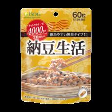 納豆生活(30日分)